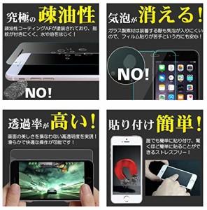 Sony Xperia J1 Compact 強化ガラスフィルム(Qo1 compact/z1 compact/a2, 強化ガラスフィルム)