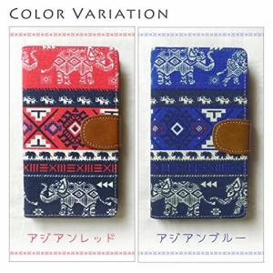 SC-03J Galaxy S8+★アジアンキャンバス手帳型ケース(アJ Galaxy S8+ カバー ケース; カバー    TPU(赤)