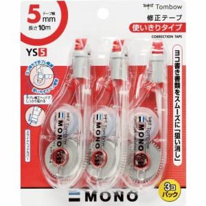 トンボ鉛筆 修正テープ MONO YS5 KCA-326 3個