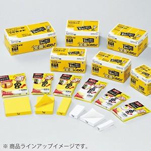 コクヨ 付箋 ドットライナー ラベル 黄色 74・50mm 100枚 10個入 メ-L2002-Y