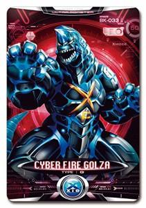 ウルトラマンX ウルトラ怪獣DX ゴーグファイヤーゴルザ