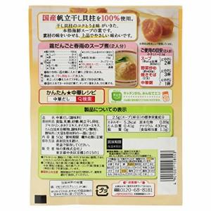 味の素 干し貝柱スープ 50g