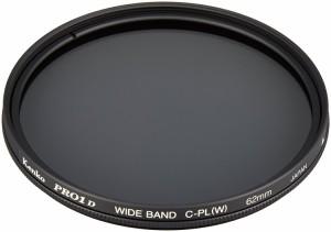 Canon 望遠ズームレンズ EF70-300mm F4-5.6 IS USM フルサイズ対応