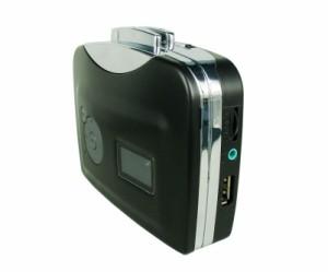 カセットテープ USB変換プレーヤー カセットテープデジタル化 MP3コンバーター カセットテープのプレーヤーとしても使えます。MP3の曲を