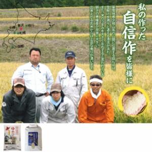 【精米】北海道岩見沢市栗沢町産 生産者指定 白米 道下さんのゆめぴりか 5kg 平成28年産