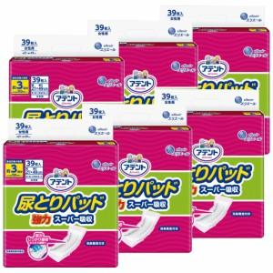 【ケース販売】アテント 尿とりパッド強力スーパー吸収 女性用 39枚×6個(テープタイプ用)