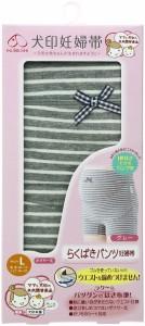 犬印本舗 らくばきパンツ妊婦帯 M グレー 綿その他 HB8380