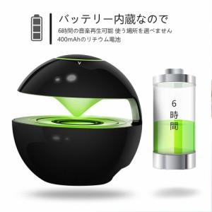 ミニBluetoothスピーカー【LEDライト付き/通話機能/マイク内蔵/SDカードサポート】(ブラック)