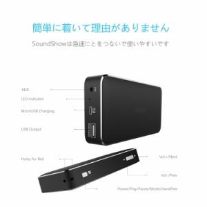 Gladorn SoundShow Bluetooth スピーカー 4.0 ポータブル 重低音 20時間連続再生可能 (ピンク)