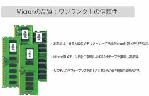 CFD販売 デスクトップPC用メモリ PC4-19200(DDR4-2400) 16GBx2枚 288pin  W4U2400CM-16G