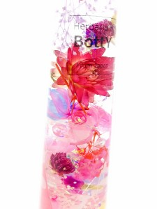 ★ひまわりやシェルで可愛く♪★ 人気のBottYハーバリウム? コーン瓶200ml1本(キャンディー・ヒマワリ)