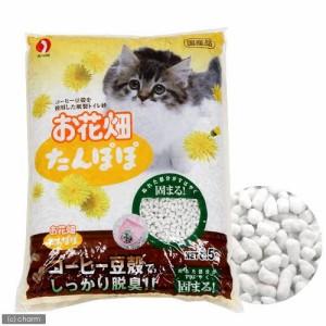 猫砂 お一人様5点限り お花畑 たんぽぽ 8.5L 猫砂 紙 固まる 燃やせる (猫 トイレ)