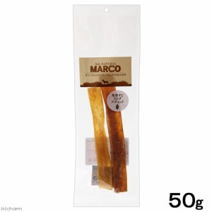 MARCO 馬背筋ロングスティック 50g  おやつ 馬肉 ドッグフード