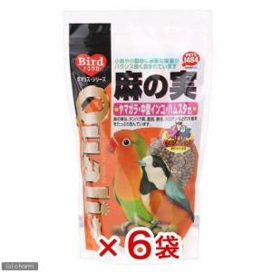 クオリス 麻の実 250g 鳥 フード 餌 えさ 麻(あさ)の実 6袋入り (ハムスター)