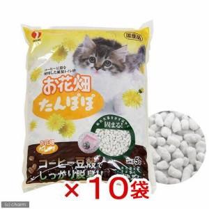 猫砂 お花畑 たんぽぽ 5L 1箱10袋入り 猫砂 紙 固まる 燃やせる お一人様1点限り (猫 トイレ)