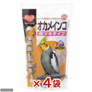 クオリス オカメインコ(皮ツキタイプ) 550g 鳥 フード 餌 えさ 種 穀類 4袋入り