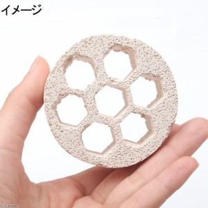 多孔質シェルターろ材 HONEYCOMB(ハニカム) ミニ 3個