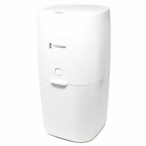 パッドロッカー(Pad Locker) 本体 犬用 トイレ バケツ ごみ箱 消臭 (犬 トイレ)