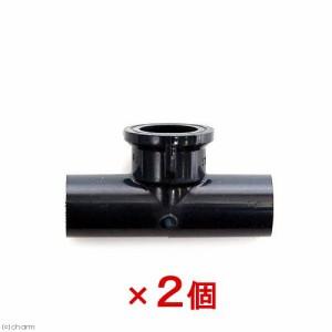 耐衝撃 塩ビHI継手 水栓チーズ 13A(色:黒)2個