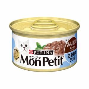 箱売り モンプチ セレクション 1P 白身魚のあらほぐし 和風仕立て 85g 猫フード 1箱24缶入 キャットフード