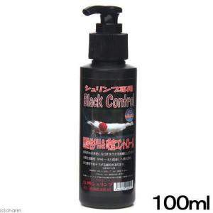 紅蜂 シュリンプ専用 ブラックコントロール 弱酸性PH&硬度コントロール 100mL エビ 飼育