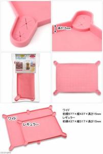 ターキー NEWトイレマット レギュラー ピンク 43.7×31.7cm 犬用トイレ ペットシーツ(犬 猫 小動物 トイレ)