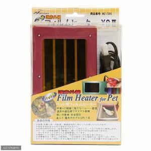 遠赤外線 ペット用 フィルムヒーター XSII 赤 MZ−7205 鳥 保温