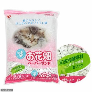 猫砂 お花畑 ペーパーサンド 7L 猫砂 紙 流せる 燃やせる お一人様6点限り (猫 トイレ)