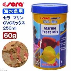 マリン GVGミックス 250ml(60g) 海水魚 餌