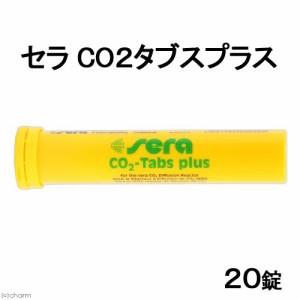 CO2スタート専用 CO2タブズ プラス CO2 タブレット