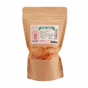 国産 甘柿 20g 犬用おやつ PackunxCOCOA フルーツ&ベジ フルーツチップス ドッグフード