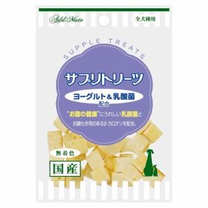 アドメイト サプリトリーツ ヨーグルト&乳酸菌配合 30g 国産 ドッグフード