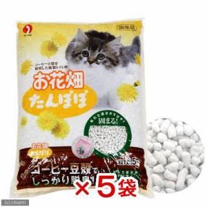 猫砂 お花畑 たんぽぽ 8.5L 1箱5袋入り お一人様1点限り 猫砂 紙 固まる 燃やせる (猫 トイレ)