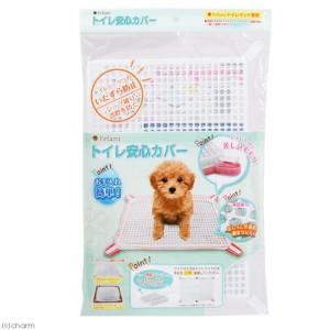 ターキー Pefami トイレ安心カバー トイレマット用 (犬 トイレ)