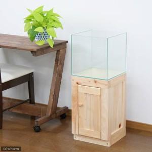 (組立済)水槽台 ウッディスタンド 300×300水槽用(扉付き)檜W300×D300×H500(mm) お一人様1点限り 沖縄