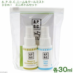 A.P.D.C. ニーム&クールミスト 30ml ミニボトルセット