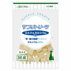 アドメイト サプリトリーツ ミルク&カルシウム配合 30g 国産 ドッグフード