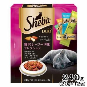 シーバデュオ 贅沢シーフード味 セレクション 240g (20g×12袋) キャットフード