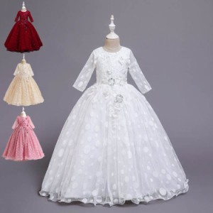 子供ドレス フォーマル ピアノ発表会 キッズ ジュニアドレス 子供服 女の子 ワンピース 七五三 結婚式 120-170cm  子どもドレス ジュニア