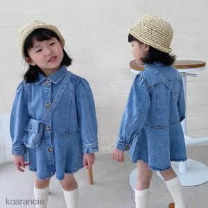 子供服 ワンピース キッズ 女の子 秋着 長袖 デニムワンピース  子供ドレス dress 韓国子供服 ジュニア カジュアル おしゃれ 可愛い 新品