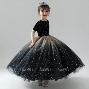 子供ドレス 発表会 フォーマル 結婚式 ルドレス キッズドレス ロングドレス ジュニアドレス 発表会 ピアノ 結婚式 七五三 コンクール