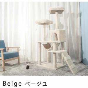 超目玉キャットタワー 据え置き 全高145cm 爪とぎ 猫タワー おしゃれ 猫 全面麻紐 送料無料