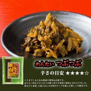 送料無料 九州 阿蘇 高菜使用 全5種類から3個選べる辛子高菜 130g×3個セット 高菜漬け ふりかけ 飯とも