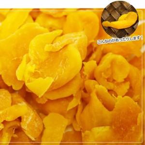 ▼SALE▼送料無料 ナッツ&ドライフルーツ 4種類から2種選べる 各90g アーモンド クルミ いちじく マンゴー くるみ お試し お菓子