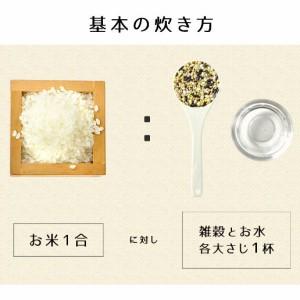 スーパーフード雑穀 送料無料 300g 雑穀 雑穀米 マクロビ スーパーフード フード 雑穀米