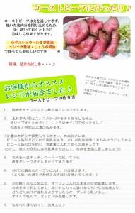 飛騨牛もも肉ブロック1kg岐阜県/和牛/ブランド牛/かたまり/ローストビーフ/