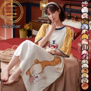 パジャマ ルームウェア ワンピースパジャマ ゆったり 体型カバー 可愛い  レディース ナイトウェア 体型カバー 半袖 夏用 部屋着
