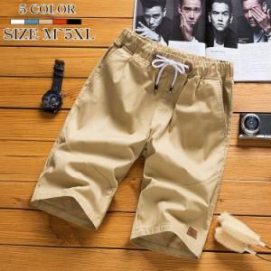 ショートパンツ メンズ 短パン サマー カジュアル スポーツ 夏 新作 ファッション 5分丈 大きいサイズ ポイント消化