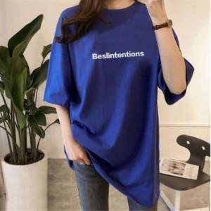 tシャツ レディース 半袖 トップス カジュアル Tシャツ 大きい ゆるTシャツ ゆるカットソー カラバリ ゆったり ロングT 無地 ルームウェ