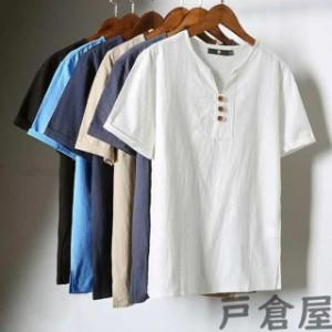 Tシャツ メンズ vネック Tシャツ メンズ おしゃれ 半袖 無地 Tシャツ 大きいサイズ 春夏 カジュアルTシャツ ハンサム 新作 6色